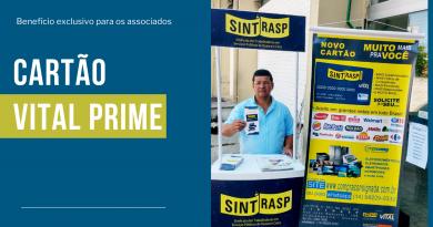Vital Prime | Garanta seu novo cartão e compre em uma ampla rede de comércios credenciados