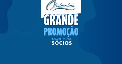 Oftalmoclinic | Servidores e dependentes contam com consulta gratuita e exames variados