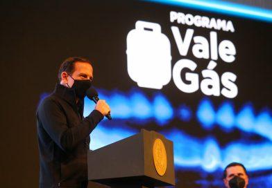 Vale Gás | Famílias carentes serão beneficiadas pelo novo programa do Governo do Estado
